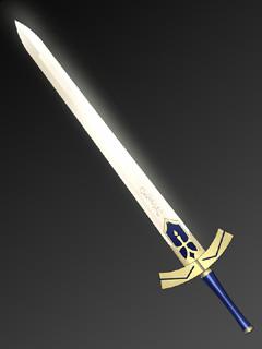 エクスカリバー(Fate/Grand Order)
