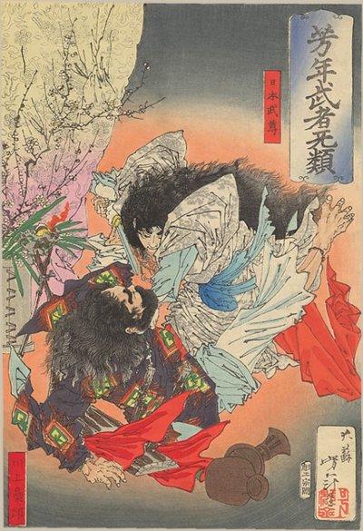 日本武尊熊襲討伐(月岡芳年)