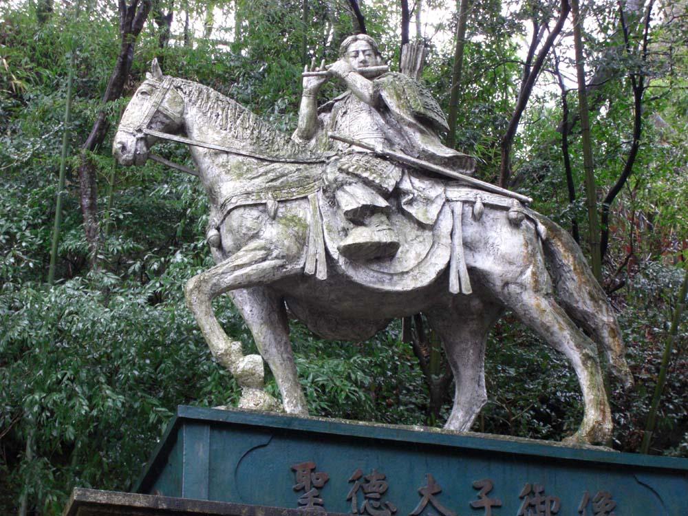聖徳太子像(信貴山)
