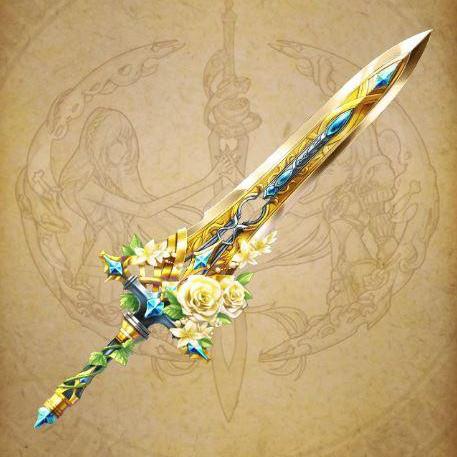フレイの剣